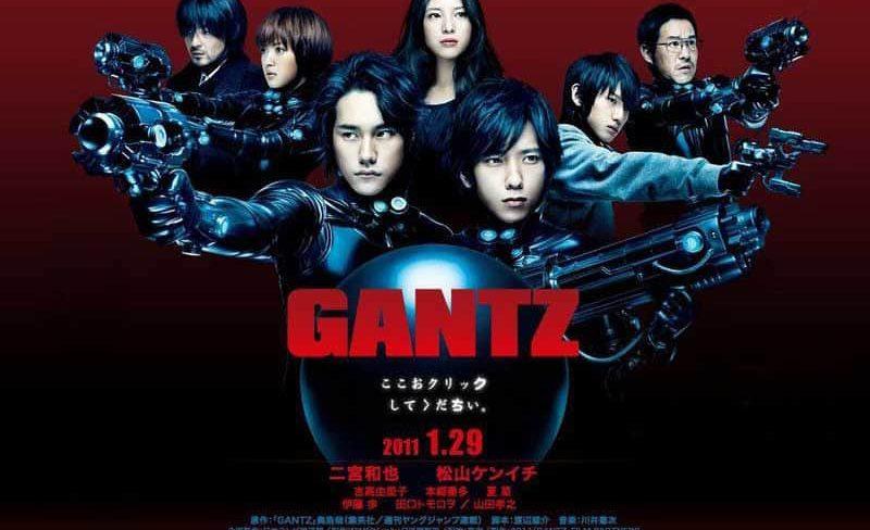 Gantz (2011) โดย Shinsuke Sato