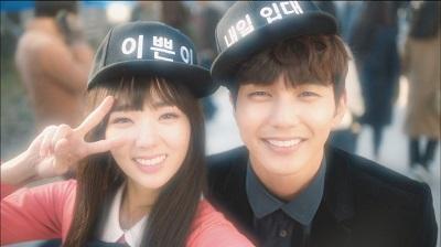 I'm Not a Robot Korean Drama Review